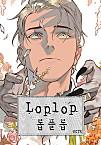 롭플롭 (Loplop) [독점]